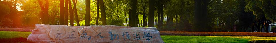 青岛滨海学院招生网,青岛滨海学院招生信息,艺术类招生简章,录取分数线,成绩查询