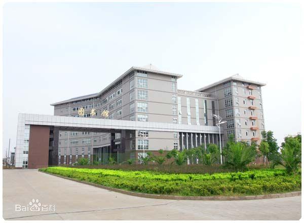 武汉长江工商学院