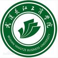 武汉长江工商学院标志