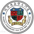 厦门大学嘉庚学院标志
