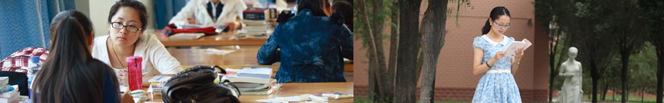 昌吉学院招生网,昌吉学院招生信息,艺术类招生简章,录取分数线,成绩查询