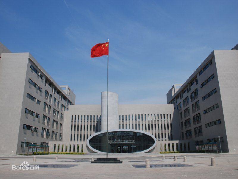 天津师范大学津沽学院