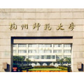 杭州师范大学钱江学院标志