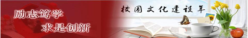 贵州民族学院招生网,贵州民族学院招生信息,艺术类招生简章,录取分数线,成绩查询