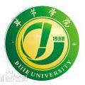 毕节学院标志