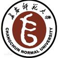 长春师范大学标志