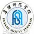 阜阳师范学院标志