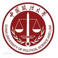 中国政法大学标志