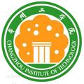 常州工学院标志