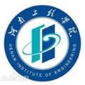 河南工程学院标志