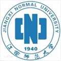 江西师范大学标志