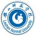 乐山师范学院标志
