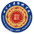 四川大学锦城学院标志