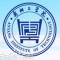 安阳工学院标志