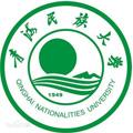 青海民族大学标志
