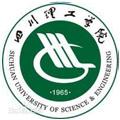 四川理工学院标志