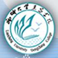聊城大学东昌学院标志