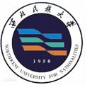 西北民族大学标志
