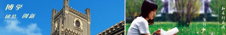 西北民族大学招生网,西北民族大学招生信息,艺术类招生简章,录取分数线,成绩查询