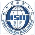 四川外国语大学标志