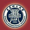 青岛理工大学标志