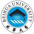 北华大学标志