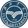 榆林学院标志