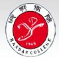 邯郸学院标志