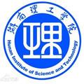 湖南理工学院标志