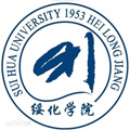 绥化学院标志
