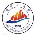 井冈山大学标志
