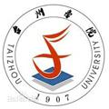 台州学院标志