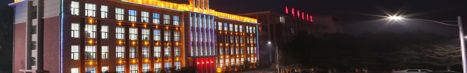 台州学院招生网,台州学院招生信息,艺术类招生简章,录取分数线,成绩查询