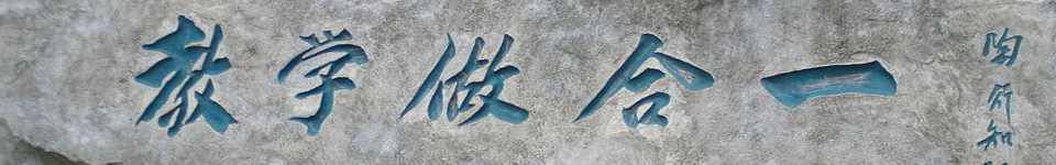 南京晓庄学院招生网,南京晓庄学院招生信息,艺术类招生简章,录取分数线,成绩查询