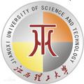 江西理工大学标志