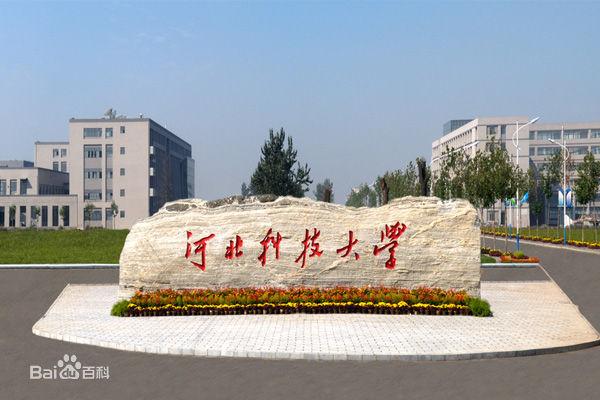 河北大学编导分数线_20072009年河北工业大学河北、天津艺术类专