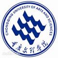 重庆文理学院标志