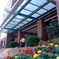 吉林建筑大学城建学院标志