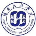 湖北民族学院标志