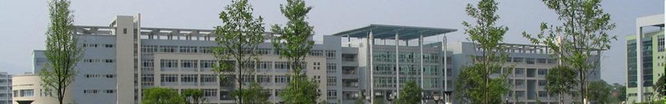 湖北民族学院招生网,湖北民族学院招生信息,艺术类招生简章,录取分数线,成绩查询
