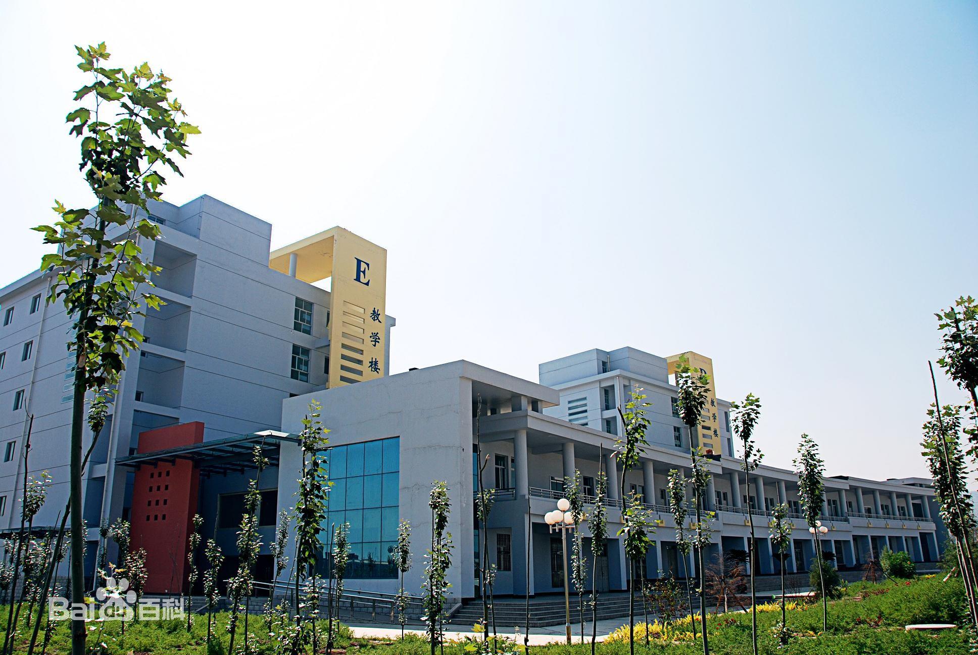 兰州商学院