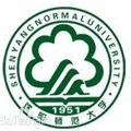 沈阳师范大学标志