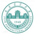 吉林农业大学标志