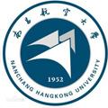 南昌航空大学标志