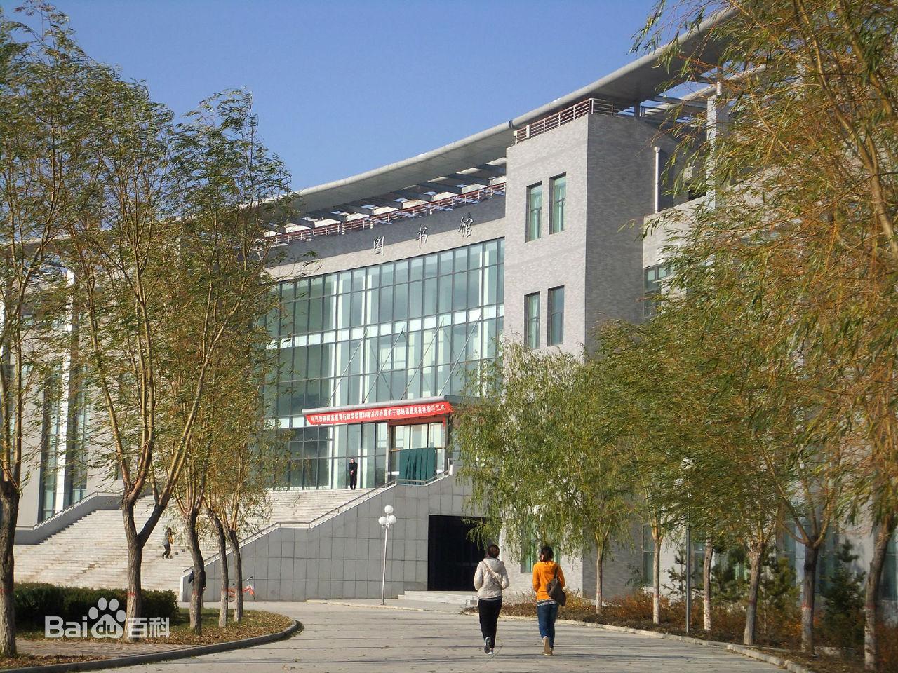 宁夏师范学院