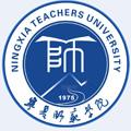 宁夏师范学院标志