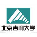 北京吉利大学标志