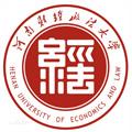 河南财经政法大学标志