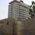黄河科技学院标志