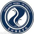 郑州师范学院标志
